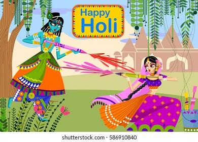 Radha Krishna Holi Images, Stock Photos & Vectors | Shutterstock