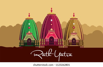 Vector Design of Lord Jagannath Puri Odisha God Rathyatra Festival