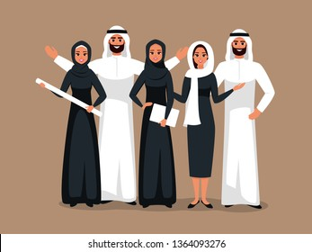 Vector Design with successful creative business team of  Muslim and Caucasian people working together on a joint project. Multicultural Group of young women and men standing together at startup