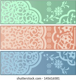 Vector of different banners with Islamic ornaments on white background