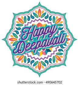 Vector Diwali/Deepavali Kolam Patterns