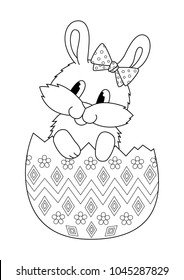 vector doodle coloring book page 260nw