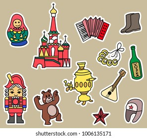 Vector doodle graphic element collection of Russia culture