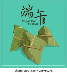 Vector Dragon boat festival rice dumplings. Chinese text means Dragon Boat Festival.