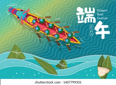Vector of dragon boat race celebration and rice dumplings with dragon boat festival in chinese caption.