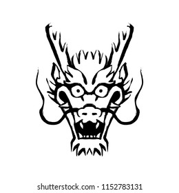 Vector Dragon Illustration Isolated On White Background