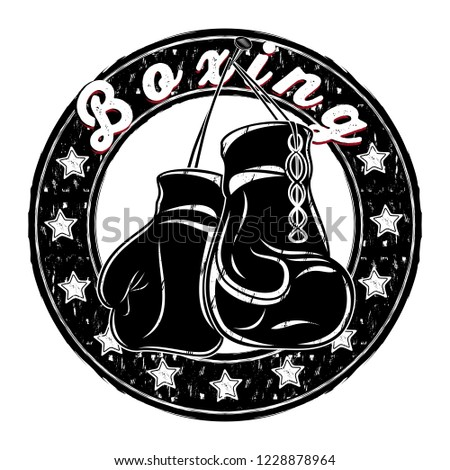 Vector Drawing Boxing Glove Boxer Inscription Stock Vector Royalty