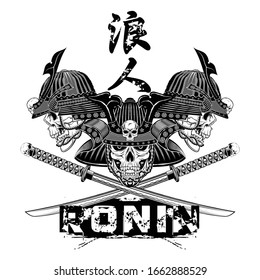 Vector drawing of a helmet and swords. Skull of the fantasy soldier. Hieroglyphs - ronin. Dead head. Japanese mythical demon warrior. Illustrations for t shirt print. Black tattoo.