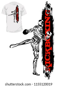 Vector drawing of the kickboxer. Kickboxing. Kick. Illustrations for t-shirt print, textiles, prints, other uses. Tribal  grunge print. Vector color illustration.