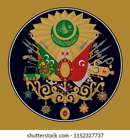 Vector drawing of the Ottoman State Army. Wall table, Flag, desktop ornaments, labels, gifts, icons, keychains, badges, medal, honor, brooch can be used.