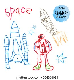 Vector drawing of real children. Vector set space