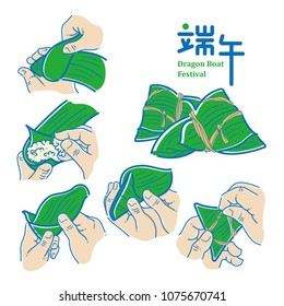 Vector Drawing of Zongzi - Traditional Dragon Boat Festival dumpling cooking steps. Chinese text means Dragon Boat Festival in summer.