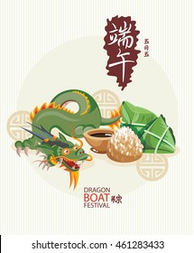 Vector East Asia dragon boat festival. Chinese text means Dragon Boat Festival in summer. Chinese rice and asian dragon