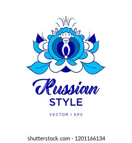 Vector editable hand drawn illustration depicting a Russian traditional folk flower. Blue gzhel style, isolated on a white background.