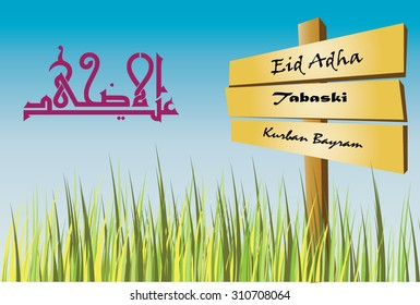 Vector of Eid Adha (translated as Greater Eid or more commonly known as Feast of the sacrifice).It is also known as Kurban Bayram (Turkey), Tabaski (West Africa) & Hari Raya Haji Korban (Malaysia)