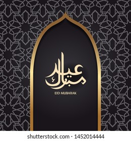 Vector of Eid Mubarak Greeting with ornament traditional islamic. Vector Illustration
