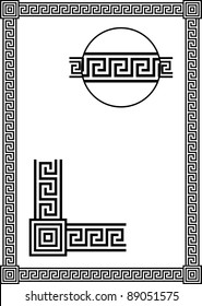 Vector elegant frame with ancient Greek traditional meander pattern - black illustration isolated on white background