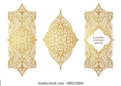 Vector element for design template. Luxury ornament in Eastern style. Golden floral illustration. Ornate decor for invitations, greeting cards, certificate, labels, badges, tags.