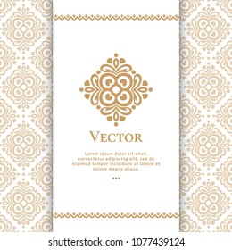 Vector emblem. Can be used for jewelry, beauty and fashion industry. Elegant, classic elements. Great for logo, monogram, invitation, flyer, menu, brochure, packaging, background, or any desired idea