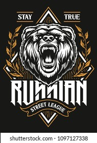 Vector emblem with roaring furious bear, wreath and lettering on wood textured geometric shape. Grunge style vector print for street wear. Hooligan russian print.