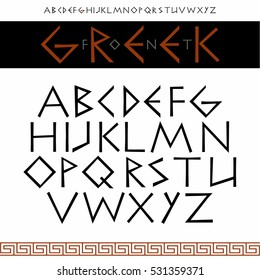 Vector English alphabet in the ancient Greek style. Chopped sans serif font. Traditional Greek ornament meander.  Vector stock.