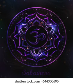 VECTOR eps10. The 7th Chakra symbol for Meditation. Esoteric Chakra Sahasrara in violet color. Glowing charka for meditation, chakra mandala shining brush indian slavic esoteric chakra in space