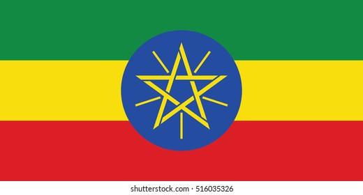 Vector Ethiopia flag, Ethiopia flag illustration, Ethiopia flag picture, Ethiopia flag image,