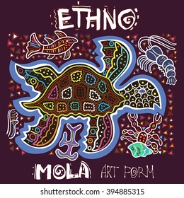 Vector Ethnic Design Element. Indians. MOLA Art Form. Mola Style Turtle. Ethno colorful Decorative Illustration.