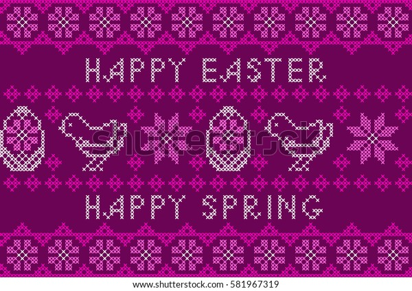 Vector Ethnic Paschal Seamless Pattern, Vintage. Happy Easter Embroidered Handmade Cross-stitch  Greeting Card. Monochrome Ornament.