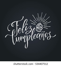 Vector Feliz Cumpleanos, translated Happy Birthday lettering design. Festive illustration with cake for greeting or invitation cards templates.