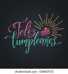 Feliz Cumpleanos Vector En Espanol Images Stock Photos Vectors