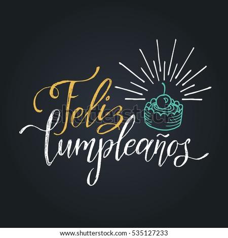 Vector Feliz Cumpleanos Translated Happy Birthday Stock Vector