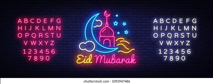 Vector Festive Illustration of Eid Mubarak Label. Ramadan Kareem holiday card Muslim holiday, design template modern trend style, light banner, bright advertising. Islam Vector Editing text neon sign