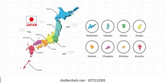 A vector file detailing the region of Japan.