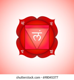 Vector first root chakra Muladhara with hinduism sanskrit seed mantra lam and syllables on lotus petals. Flat style red volumetric symbol for meditation, yoga and energy spiritual practices.