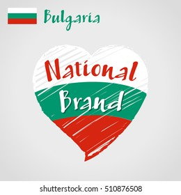 Vector flag heart of Bulgaria, National Brand. Bulgaria flag in shape of heart, pencil strokes drawing.