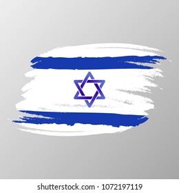 Vector flag of Jerusalem blue Star of David, brush stroke. Israel 70 anniversary, Jerusalem Independence Day, Jewish Holiday. Jerusalem banner Israeli. Design template poster, banner,flayer, greeting