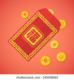 vector flat design chinese new year red envelope with coins illustration