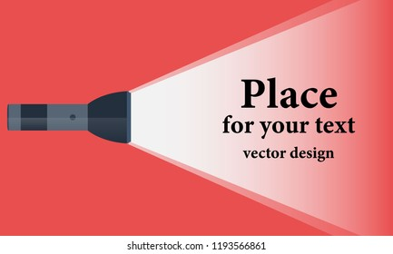 Vector flat flashlight illustration. Concept of flat flashlight in dark. Colorful flashlight icon for your design. Pocket flashlight icon