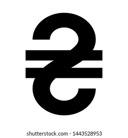 Vector, flat, isolated image of the sign of the Ukrainian currency. The sign of the Ukrainian currency is Hryvnia black