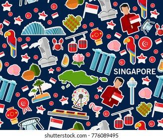 Vector flat seamless texture pattern singapore