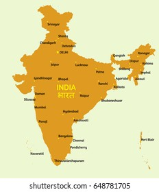 India Map States Capitals Images, Stock Photos & Vectors ... on pennsylvania map outline with capital, nc map outline with capital, tennessee map outline with capital, map of florida outline with capital, maryland map outline with capital,