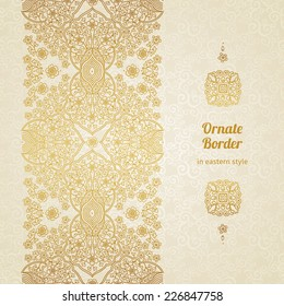 Vector floral border in Eastern style. Ornate element for design and place for text. Ornamental vintage pattern for wedding invitations and greeting cards. Traditional gold decor on light background.