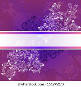 Vector floral decorative background. Template frame design for card with place for your text.