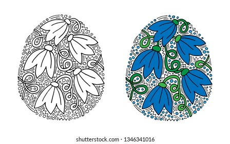 Vector floral Easter egg with blue spring flower on white background. Easter Egg for coloring page for children and adult. Easter egg coloring book.