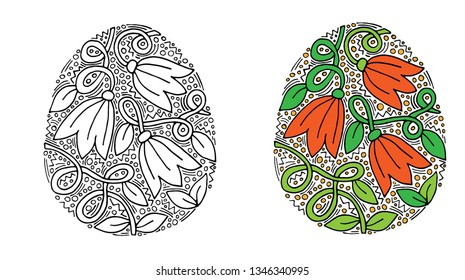 Vector floral Easter egg with orange flower on white background. Easter Egg for coloring page for children and adult. Easter egg coloring book.
