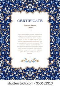 Vector floral frame in Eastern style. Certificate template with bright tracery. Elegant design element. Ornate colorful border. Deluxe decor for poster, booklet, card, wedding invitation, certificate.