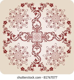 vector florel calligraphic elements. vintage ornament