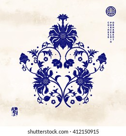 Vector flower element on imitation of chinese porcelain painting. Watercolor background.
