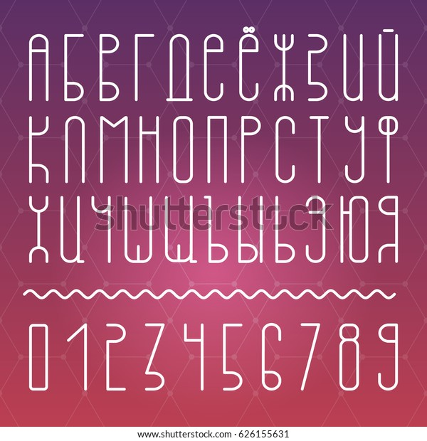 Vector font. Cyrillic letters and numbers. Russian alphabet. Tall light letters style. Russian Sans font.
